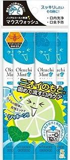 テクセルジャパン オクチミント マウスウォッシュ 5本入