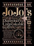 ジョジョの奇妙な冒険 第4部 ダイヤモンドは砕けない Blu-r...[Blu-ray/ブルーレイ]