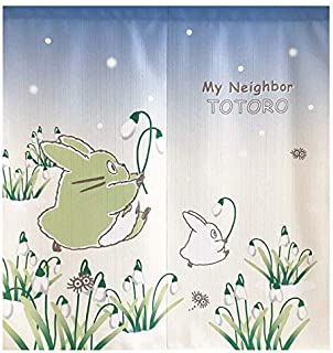 Cosmo Goodwill Long Noren Japanese Curtain My Neighbor Totoro Snow Drop 90 cm 10-743