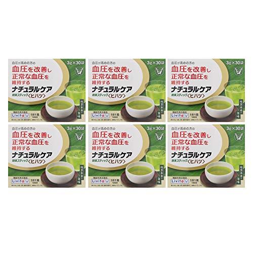 【6個セット】ナチュラルケア 粉末スティック<ヒハツ> 90g(3g×30袋)[機能性表示食品]