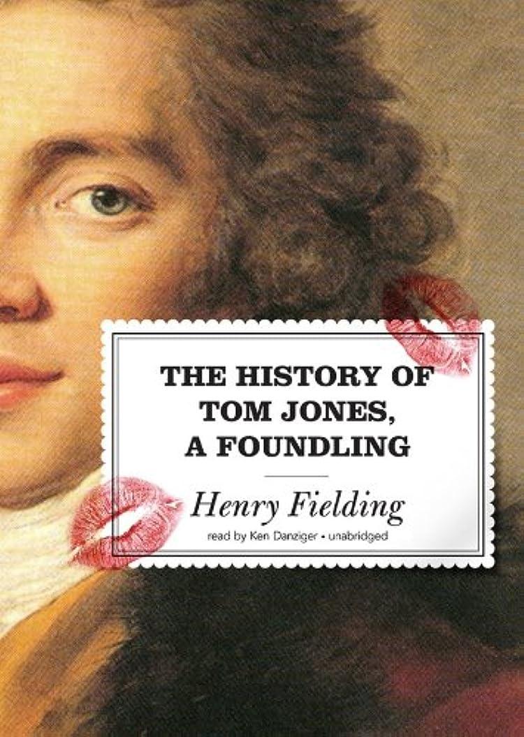 禁じる宮殿階下The History of Tom Jones, a Foundling