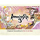 Romancing SaGa 3 Original Soundtrack Revival Disc (映像付サントラ/Blu-ray Disc Music) (特典なし)