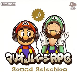 super mario rpg ost