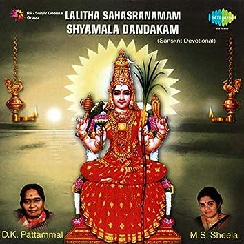 Lalitha Sahasranamam - Shyamala Dandakam