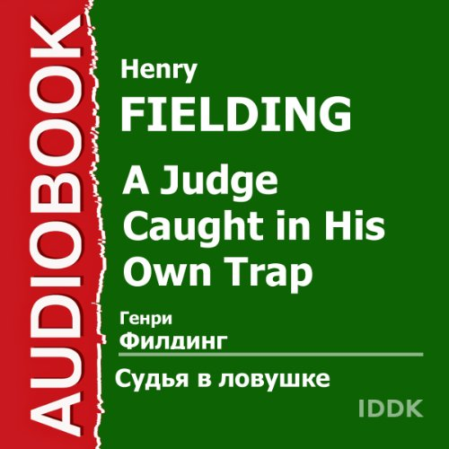 A Judge Caught in His Own Trap [Russian Edition] cover art