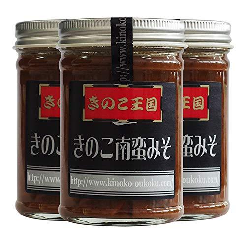 きのこ南蛮みそ 170g×3個セット (北海道伊達市 大滝産シイタケ・シメジ使用! そのままでもご飯にとても合うお味噌です) しいたけ・しめじを使ったミソ きのこ王国