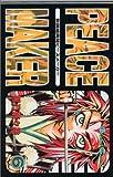 新撰組異聞(いもん)PEACE MAKER (6) (ガンガンコミックス)