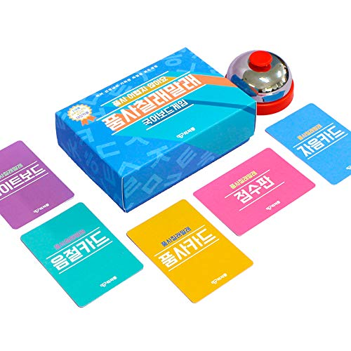 Parts of Speech: Strike The Bell for Your Word! A Board Game for Educating Parts of Speech, Developed by Korean Teacher Presently in Service.