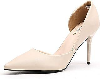 レデース パンプス 走れる 歩きやすい ハイヒール ポインテッドトゥ 痛くない 結婚式 かかとが脱げ防止 疲れない 美脚 フォーマル ピンヒール 脚長 ブラック グレー