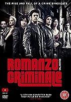 Romanzo Criminale - Season 2 - Subtitled