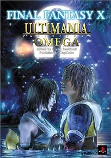 Best final fantasy ultimania omega Reviews