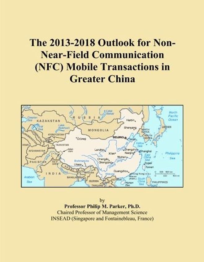 置くためにパック興奮本能The 2013-2018 Outlook for Non-Near-Field Communication (NFC) Mobile Transactions in Greater China