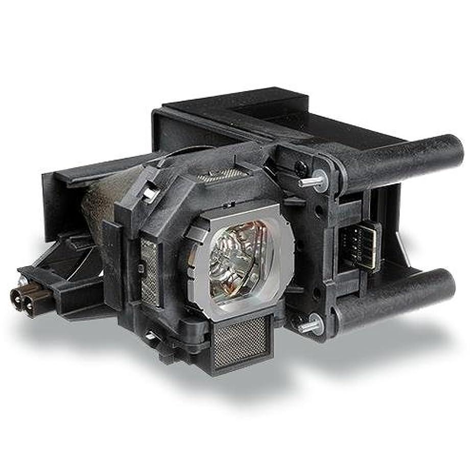暫定の含意に応じてBlackloud Panasonic ET-LAF100A プロジェクター交換用ランプ 汎用 150日間安心保証つき