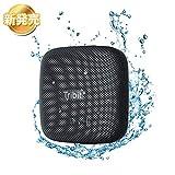 Tribit StormBox Micro Bluetoothスピーカー Bluetooth5.0 IPX67防水規格 9W ポータブルスピーカー コンパクト 低音強化/内蔵マイク搭載 ブラック