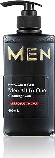 HANAJIRUSHI Men Hydration 3 in 1 celaning wash ,Moisturizing Facial cleanser Body Wash shampoo (400ml)