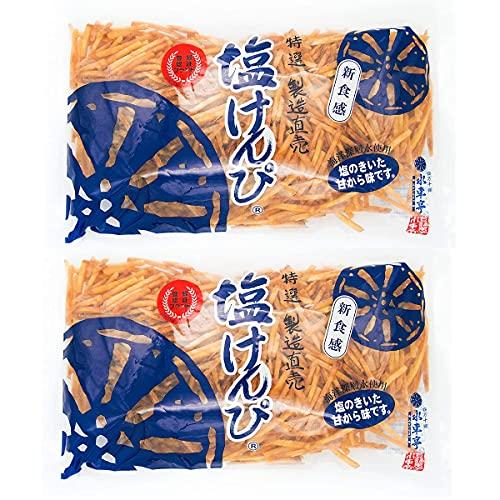 南国製菓 水車亭(みずぐるまや) 塩けんぴ 1kg×2 お徳用
