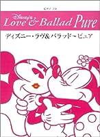 ピアノソロ 中級 ディズニーラブ&バラッド~ピュア (ピアノ・ソロ)