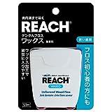 REACH(リーチ) リーチデンタルフロス ワックス 単品