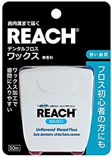 REACH(リーチ) リーチデンタルフロス ワックス 単品 50m×1個