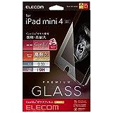 エレコム iPad mini (2019)、iPad mini 4 (2015) フィルム 高耐久リアルガラス ゴリラ TB-A17SFLGGGO