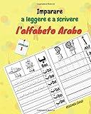 Imparare a leggere e a scrivere l'alfabeto Arabo,  LIVELLO 1: Libro per tracciare le lettere. Il libro di attività perfetto per i bambini che stanno ... base. per bambini in età prescolare e scolare