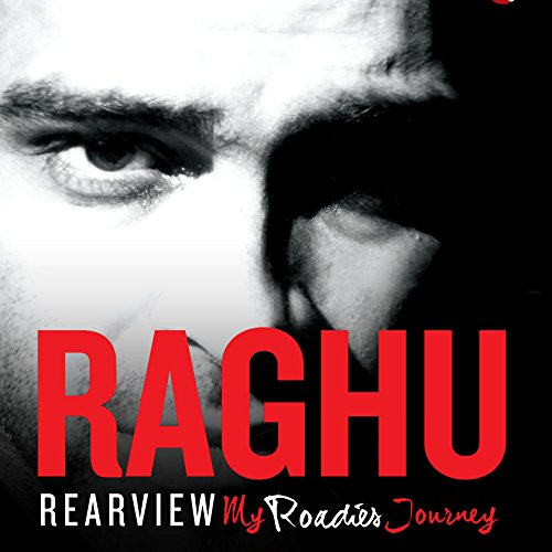 Rearview cover art