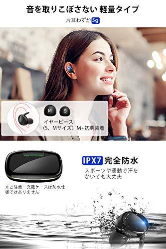 【最新Bluetooth5.1技術瞬時接続】BluetoothイヤホンHi-Fi高音質蓋を開けたら接続自動ペアリング4000mAh充電ケース付き最大680時間待ち受けLEDデジタル残量表示完全ワイヤレスイヤホン3DステレオサウンドCVC8.0ノイズキャンセリングAAC対応IPX7防水左右分離型ブルートゥースイヤホンマイク内蔵音量調整ハンズフリー通話技適認