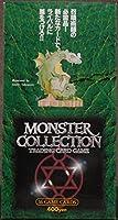 モンスターコレクショントレーディングカードゲーム ブースターパック 1BOX