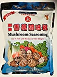 All Natural Mushroom Seasoning (17.11oz)