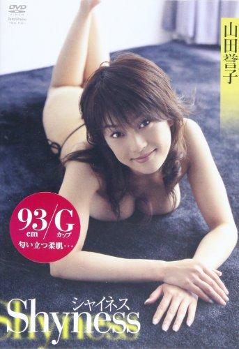 DVD>山田誉子:Shyness (<DVD>)