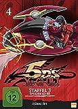 Yu-Gi-Oh! 5D's - Staffel 3.1: Episode 65-88