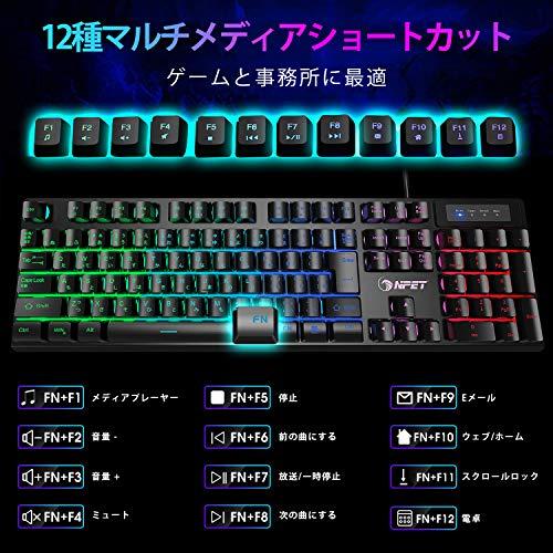 NPETゲーミングキーボードLEDバックライト7色防水usb26キー防衝突キーボード角度調節可能2年間無償品質保証キーキャッププーラー付きK10更新版(日本語配列(106キー))