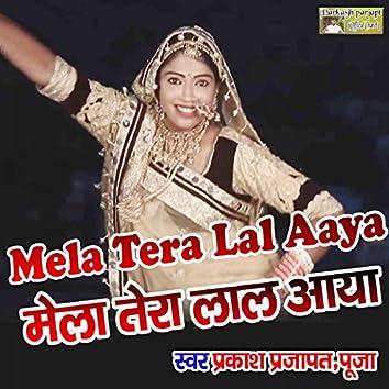 Mela Tera Lal Aaya