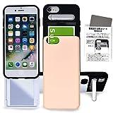 iPhone 6/6s/7/8/SE 2020 マット スマホケース カード 収納 鏡 ミラー スマホスタンド マルチケース カバー タフケース 耐衝撃 つや消し Suica (マット/ベージュ)
