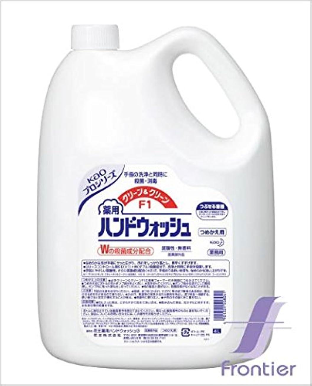 征服者盗賊人工花王 クリーン&クリーンF1 薬用ハンドウォッシュ 4リットル 3缶セット