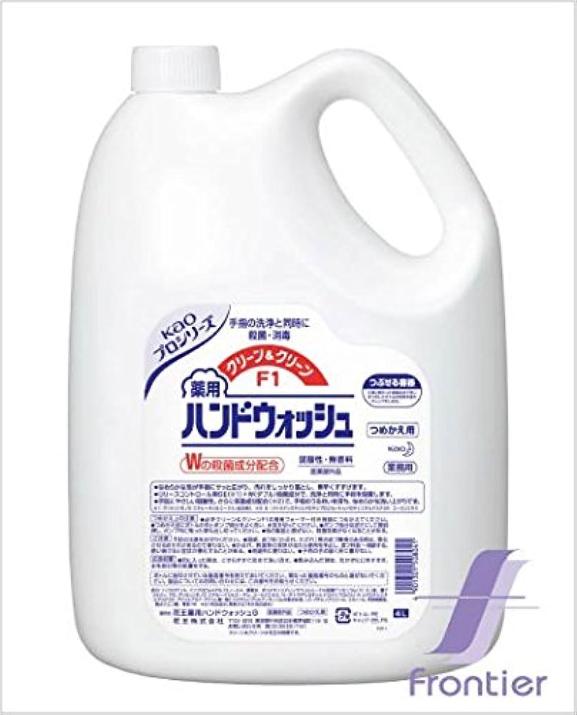 タクト競争卵花王 クリーン&クリーンF1 薬用ハンドウォッシュ 4リットル 3缶セット