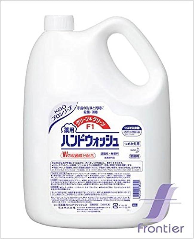 部屋を掃除する発火する床を掃除する花王 クリーン&クリーンF1 薬用ハンドウォッシュ 4リットル 3缶セット