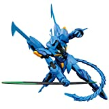 Bandai Hobby HG 1/144 #07 Geara Ghirarga 'Gundam Build Divers'