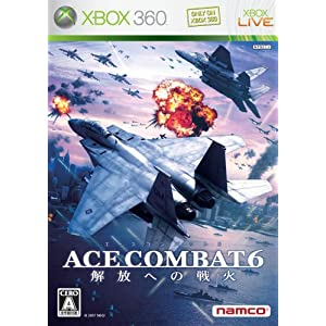 """エースコンバット6 解放への戦火 - Xbox360"""""""