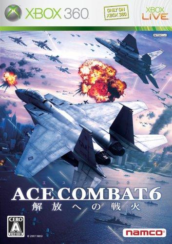 ナムコ『エースコンバット6解放への戦火』