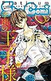 Sho-Comiプラチナ 3号 [雑誌] (Sho-comi)