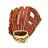 Mizuno GPE1150 Prime Elite Infield Baseball Glove 11.5', Right Hand Throw, MAHOGANY-TAN