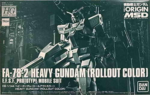 Bandai HG 1/144 FA-78-2 Heavy Gundam [Rollout Color] Model kit