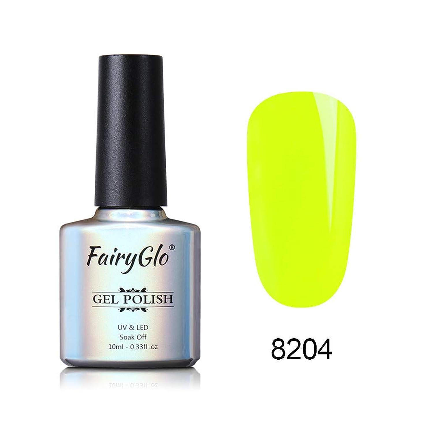 関税リスキーな対応するFairyglo ジェルネイル カラージェル 蛍光色カラージェル 1色入り 8ml 【全12色選択可】