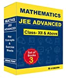 JEE (Advanced) Maths - Key Concepts & Exercise Sheets By Career Point Kota Classroom Course (For Class XII and Above)