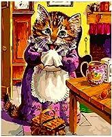 NC83 DIYの子供と大人の油絵の具デジタル油絵の具セット、ブラシ猫主婦の絵の具(40 * 50cmフレームレス)
