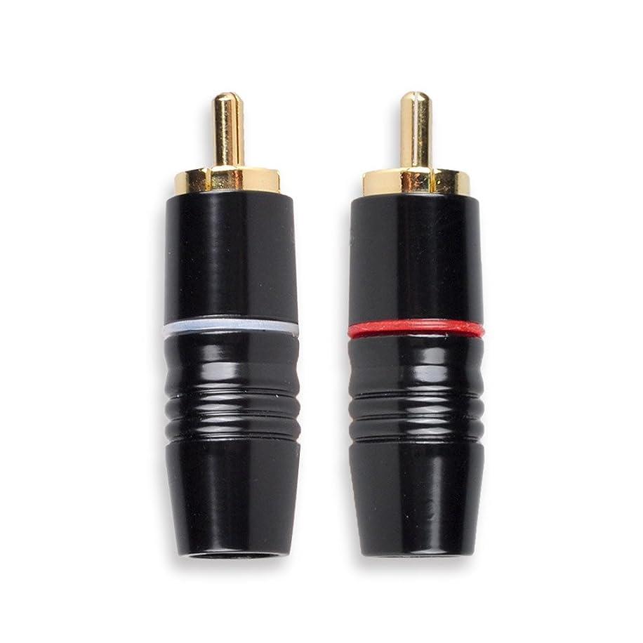 合理化セットするポーチHTTX RCAオスプラグアダプタ、RCA修復Ends, Audio Phonoゴールドメッキはんだコネクタforスピーカーワイヤ(2?- Pack)