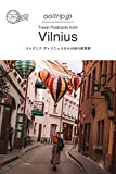 Travel Postcards from Vilnius Lithuania (Japanese Edition)