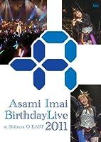 今井麻美 バースデーライブ 2011 -at Shibuya O-EAST 2011.5.15- [DVD]