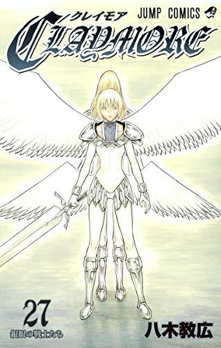 CLAYMORE 27 (ジャンプコミックス)